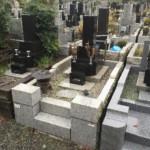 川崎市営緑ヶ丘霊園でお墓の解体工事に入ります。