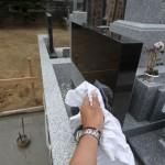 川崎市 お墓の基礎工ンクリート打設と緑ヶ丘霊園でのご納骨