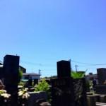 川崎市の寺院墓地 晴天のもと、ご納骨待機中です。