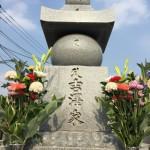 さっそくお墓参りに川崎市多摩区の菩提寺へ。