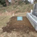 冬晴れの川崎市緑ヶ丘霊園でお墓の解体。その顛末記。