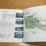 川崎市営霊園を考える場に参加してきました。