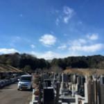 戒名追加彫刻の段取りと、墓地現場の確認。川崎市の緑ヶ丘霊園