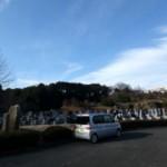 川崎市緑ヶ丘霊園 現場確認に行ってきました。