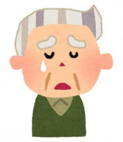 おじいさん涙