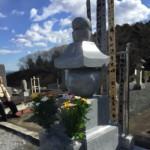 川崎登戸の町石屋、お客様からありがたいメールをいただきました。