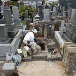 川崎市多摩区のお墓で、外柵リフォーム工事に着手しました。