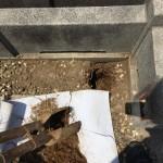 都営霊園で墓誌を建立してきました。