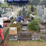 川崎市の緑ヶ丘霊園 大谷石→御影石の外柵リフォーム工事に掛かります。