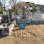 川崎市高津区の緑ヶ丘霊園で、お墓の解体工事。