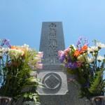 多摩区登戸の墓地で、お墓のお引渡し・ご納骨。