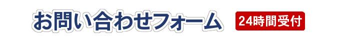 mail_ue_2