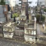 安心してお墓参りをしたい。狛江市で二軒の外柵リフォーム工事に入りました。