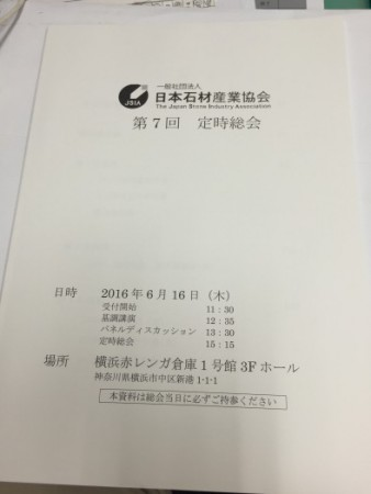 IMG_9161[1]