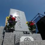 川崎市多摩区の寺院墓地 お石塔の開眼供養に行ってきました