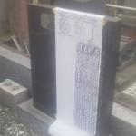 川崎市多摩区の墓地で戒名追加彫刻の準備。依頼の際に知らせほしい内容とは。