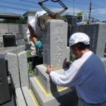 川崎市多摩区の寺院墓地で和型石塔を建ててきました。