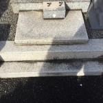 納骨に合わせてお墓のクリーニングを検討。川崎市多摩区の寺院墓地