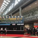 川崎の町石屋、エンディング産業展2016に行く。