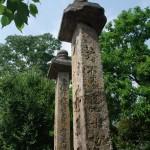 堅牢性と変化‐自然の素材『石』の魅力とお墓。川崎登戸の町石屋の見解。