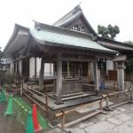 登戸 丸山教本庁の水屋移設。敷石を据付け完了です。