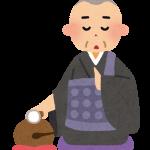 年末のご納骨予定、お早めにお知らせください。川崎登戸の町石屋からのお願い。