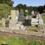 明日から、川崎市営霊園(緑ヶ丘霊園)で解体工事です。