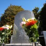 お墓のお引渡しでご納骨をしてきました。川崎市多摩区の寺院墓地