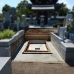 白河石外柵のリフォーム。解体から基礎工事まで。川崎市麻生区の寺院墓地