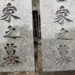 お墓の外柵リフォーム。水アカを落として石塔もスッキリです。多摩区の寺院墓地