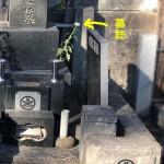 戒名彫刻の準備で世田谷区のお墓へ。施工後年数が経った墓誌・灯籠は要注意なことも。