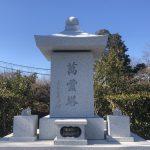 川崎市多摩区と麻生区のお寺で永代供養墓2件。工事がすべて完了しました。
