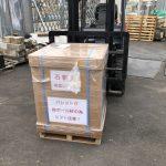 北木石(瀬戸赤)。横浜市緑区に建墓予定の石塔が入荷してきました。