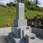 川崎市多摩区の共同墓地 姫神小桜石の和型石塔が完成しました。