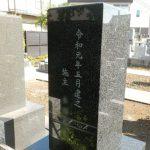 多摩区の寺院墓地でお墓(石塔・外柵)の建立をしてきました。