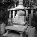 万成石叩き仕上げの五輪塔を建立しました。川崎市麻生区の寺院墓地