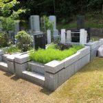 川崎市麻生区 早野聖地公園でお墓の雑草対策。